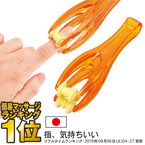 店内全品 あす楽対応 日本製 大好評です メーカー直販 セルフ マッサージ器 指圧代用器はさんでコロコロ 指先 すっきり気持ち良い 高純度ゲルマニウム配合 8 18 お届け可 プレゼント 完売 父の日 指先ケア あす楽 ユビラックスゲルマ 正規品 マラソン ネイル クライミング ボルダリングのケア用品としても人気上昇中 実用的 はさんでコロコロ
