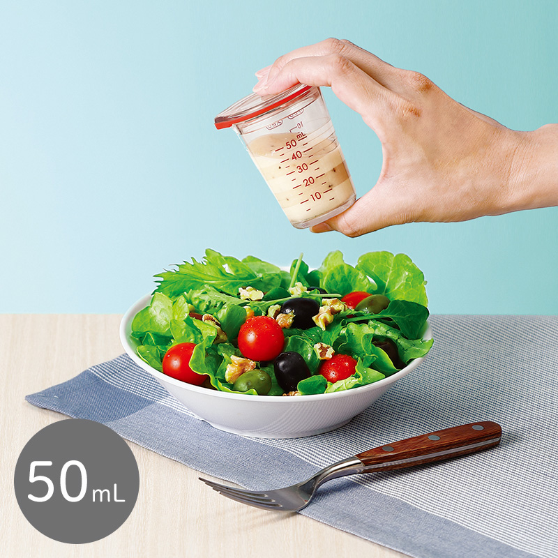 マーナ公式 全国一律送料無料 MARNA マーナ 調味料を 量る 混ぜる がこれ1つ 14種のレシピ付き キッチン 50mL 計量 50ml 海外 レシピ K677 大さじ 計量カップ ドレッシング計量カップ 小さじ