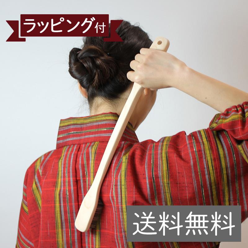 【送料無料】マーナ 薬も塗れる孫の手ブラシ ギフト YT495GF