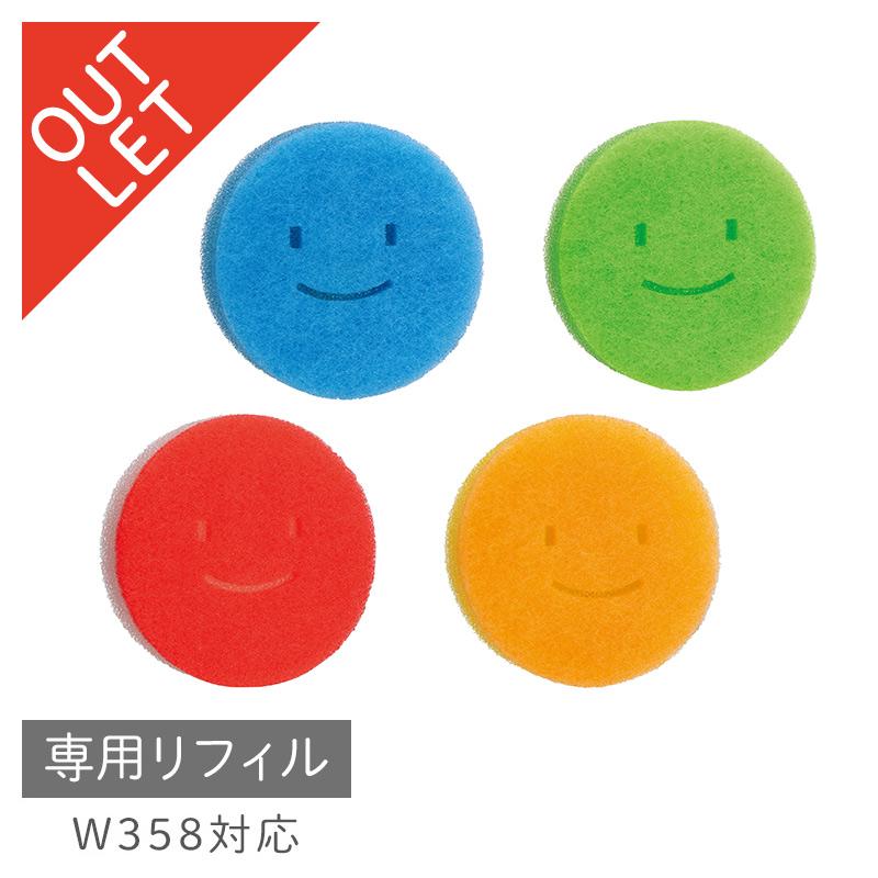【アウトレット】マーナ 首ふりバスタブ洗い 専用リフィル YW361