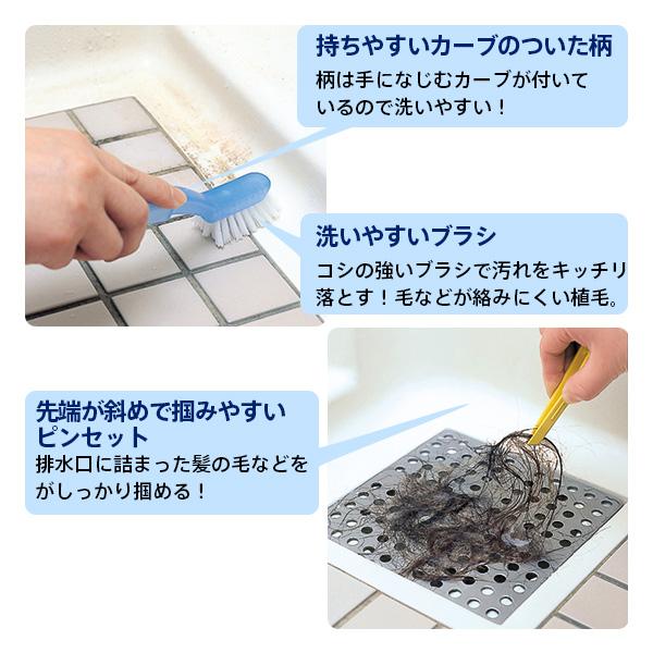 【アウトレット】マーナ 浴室チョコッと洗い YW129