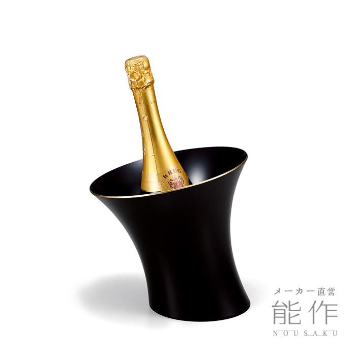 能作 メーカー直営 シャンパンクーラー Sライン