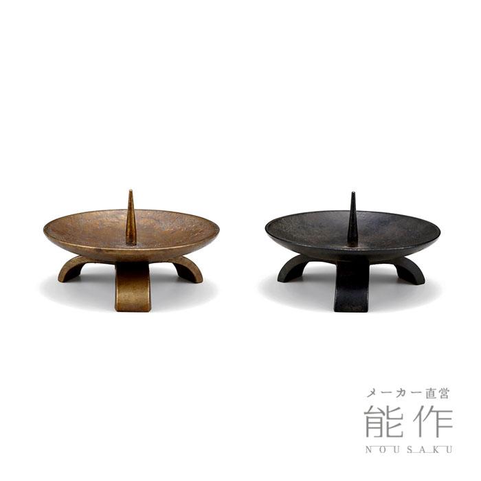 能作 メーカー直営 三脚(みつあし) 灯立
