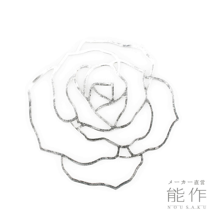 能作 メーカー直営 Yumi Rose