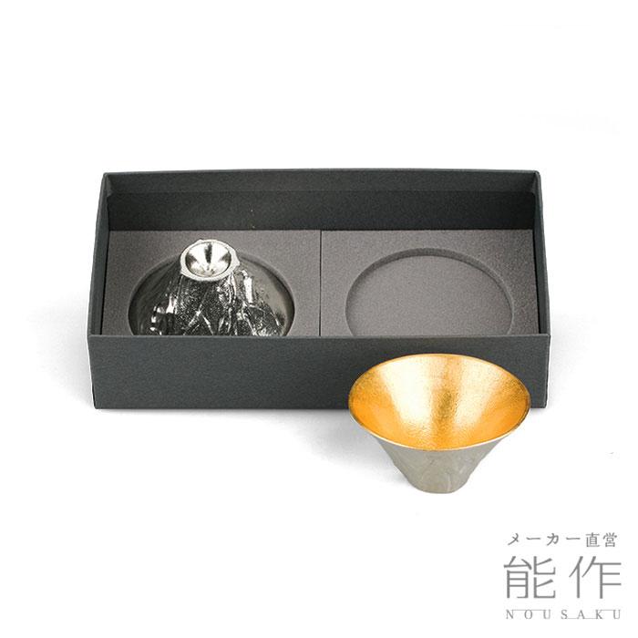 富士山を眺めてお酒を楽しむぐい呑 能作 メーカー直営 富士山・FUJIYAMA 錫・金箔セット