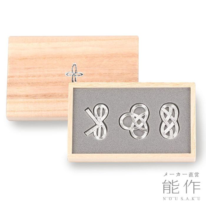 縁起の良い錫製の箸置3個入り 能作 メーカー直営 箸置 3ヶ入 - 結び 最新号掲載アイテム 毎週更新