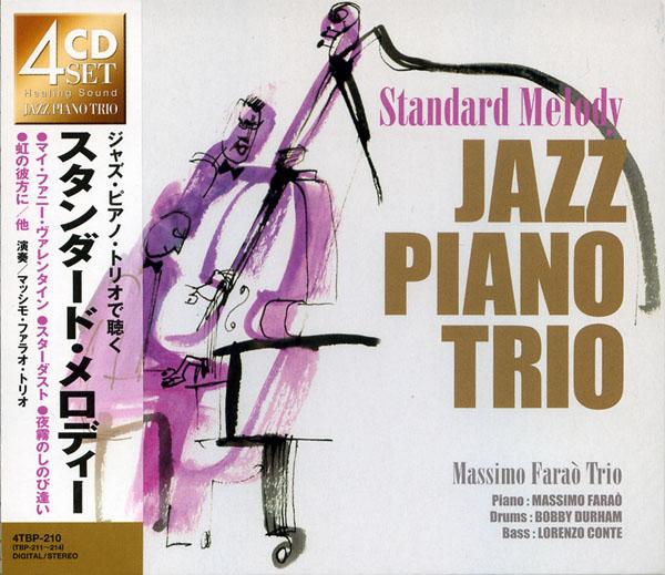 メール便可能 ジャズ 割引も実施中 ピアノ トリオで聴く スタンダード メロディー CD4枚組 ヴァレンタイン 他 マイ 夜霧のしのび逢い 日本全国 送料無料 ファニー 虹の彼方に スターダスト