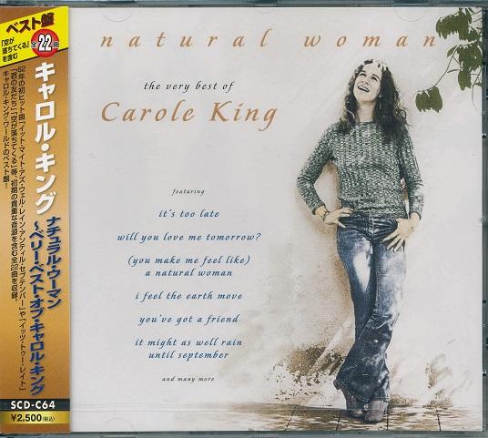 SALE メール便可能 キャロル 無料 キング ベスト盤 新品CD輸入盤全22曲入り SCD-C64