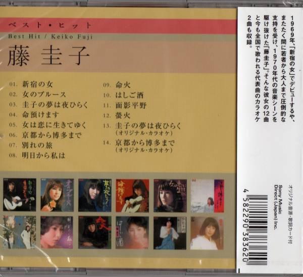は 夜 夢 ひらく 圭子 圭子 の 藤 藤圭子「圭子の夢は夜ひらく」の歌唱動画を見て、本物の歌手というものを知りました