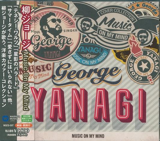 永遠の定番モデル メール便可能 柳ジョージ お求めやすく価格改定 洋楽カヴァーコレクション 全18曲 新品CD