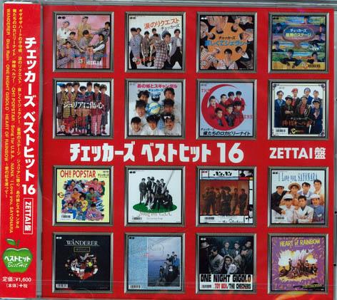 メール便可能 チェッカーズ ベストヒット16 全16曲 ◆セール特価品◆ 今季も再入荷 ZETTAI盤 新品CD