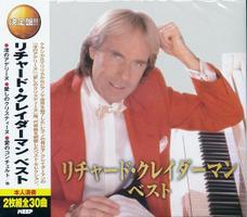 メール便可能 新品CD2枚組 リチャード ベスト 全30曲 日本未発売 クレイダーマン 贈り物