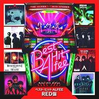 メール便可能 ベスト ヒット アルフィー 1983~1988全15曲 有名な 公式通販 新品CD RED盤