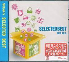 メール便可能 ■槇原敬之 SELECTED BEST 世界に一つだけの花 他 全13曲 もう恋なんてしない 高級な 新品CD 送料無料でお届けします