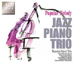メール便可能 格安店 ジャズ ピアノ トリオで聴く まとめ買い特価 メロディー 新品CD4枚組 ポピュラー