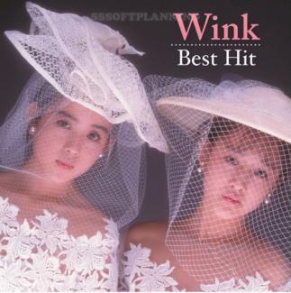 新登場 Wink ベストヒット 愛が止まらない 涙をみせないで 他 新品CD 全16曲 淋しい熱帯魚 税込