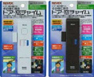 メール便可能 選べる2色 REVEX リーベックス ドアや窓が開くとその場で鳴る ドア 窓チャイム アラーム 送料無料(一部地域を除く) 防犯 HSA-M4 来客感知 ショップ