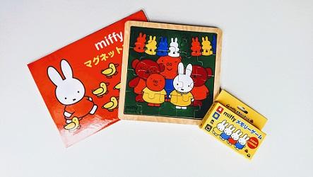 ミッフィー木製パズル マグネットブック メモリーゲーム 神経衰弱ゲーム 知育玩具 新品3点セット 日本産 中古 幼児向