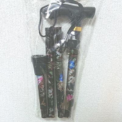 春の新作 アルミ製軽量折りたたみフラワーステッキ 超定番 杖 黒 新品