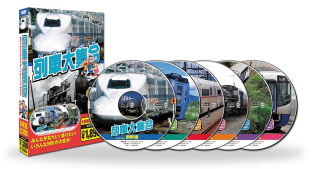 期間限定送料無料 メール便可能 定番キャンバス 列車大集合 DVD 6枚組 新幹線 トロッコ列車など列車が大集合 JR