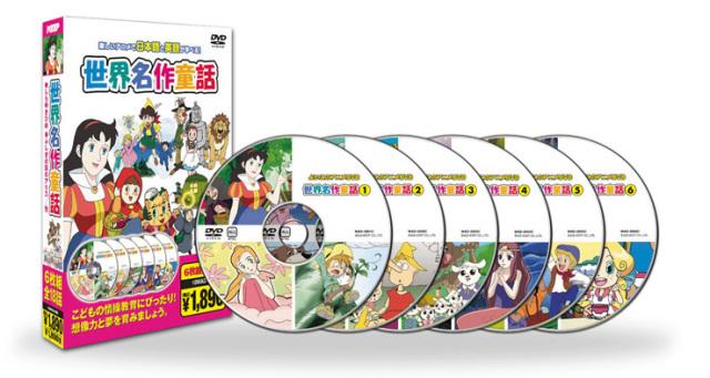 メール便可能 ☆新作入荷☆新品 世界名作童話 DVD6枚組 訳ありセール 格安 楽しいアニメで日本語と英語が学べる