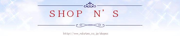 SHOP N'S:オーディオ・レコード用品・家電・生活雑貨から防犯グッズまで販売
