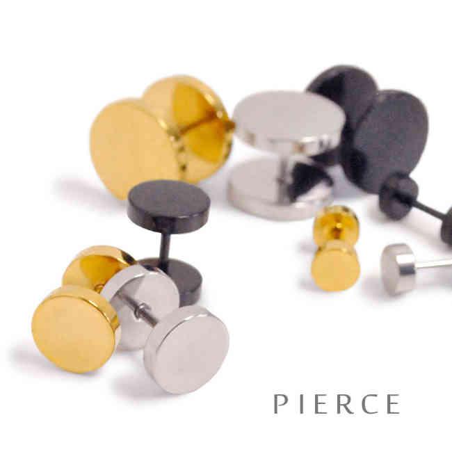 ピアス レディース ステンレス 片耳用 ダンベル型 迅速な対応で商品をお届け致します ユニセックス シンプル 選択 デート パーティー