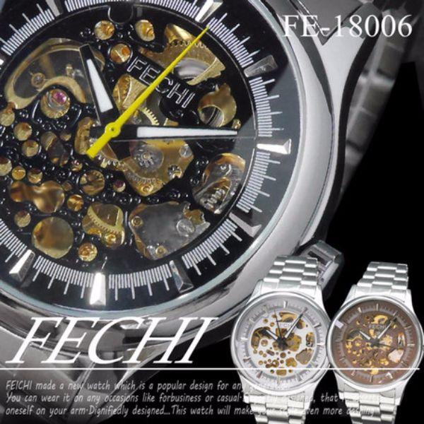 腕時計 メンズ 自動巻 エングレーブタイプ メタルバンド ウォッチ ケース付き