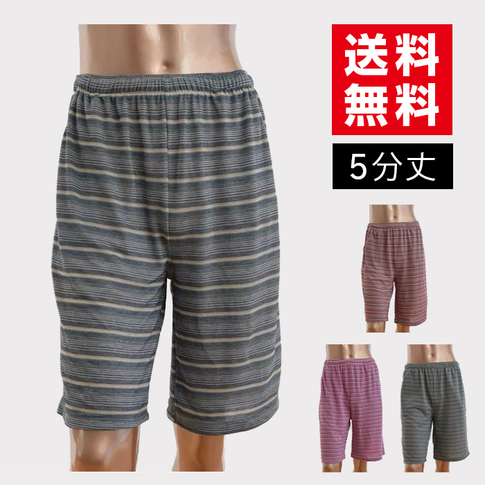 In front of half underwear men sweat shirt sweat perspiration fast-dry  cotton blend is closed, and it is only 1,000 yen
