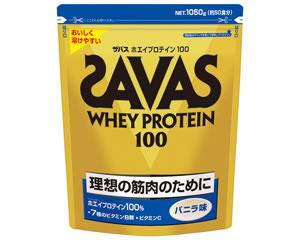【3個セット】 ザバス ホエイプロテイン100 バニラ(1.05kg)×3個セット 【正規品】 ※軽減税率対応品