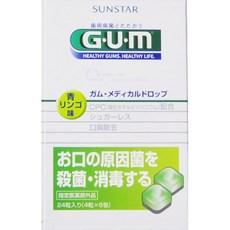 ガム G・U・M メディカルドロップ 青リンゴ味(24粒入) 【正規品】