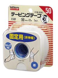 【72個セット】【1ケース分】 バトルウィン テーピングテープC50F (50mmX12m (1コ入))×72個セット 【正規品】