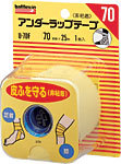 【72個セット】【1ケース分】 バトルウィン アンダーラップテープ 70 (70mmX25m 1巻入)×72個セット 【正規品】