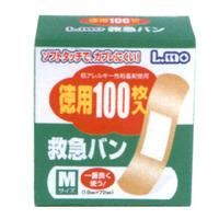期間限定特別価格 エルモ 驚きの値段で 救急バン 徳用 100枚入 k 正規品 ご注文後発送までに1週間前後頂戴する場合がございます