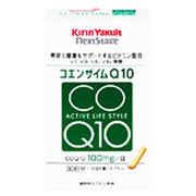 【5個セット】 ヤクルトヘルスフーズ コエンザイムQ10(60カプセル)×5個セット 【正規品】 ※軽減税率対応品