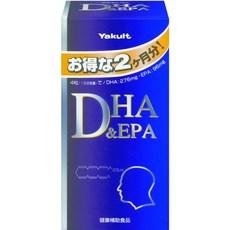 【5個セット】 DHA&EPA(240粒入)×5個セット 【正規品】 ※軽減税率対応品