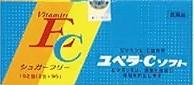 【第3類医薬品】【20個セット】 ユベラC ソフト 192包×20個セット 【正規品】