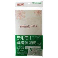 【3個セット】 ウーマンドシー WOMAN℃ ブック 基礎体温表(1冊)×3個セット 【正規品】