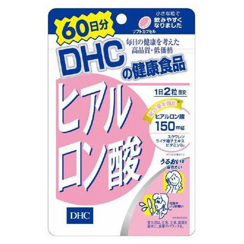 【5個セット】 DHC ヒアルロン酸 60日分 120粒×5個セット 【正規品】 ※軽減税率対応品