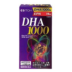 【3個セット】 DHA1000 120粒×3個セット 【正規品】 ※軽減税率対応品