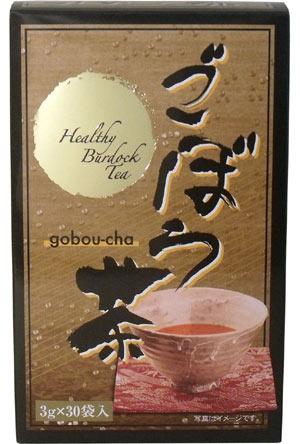 今話題のごぼう茶がこの価格で登場です 即納 HIKARI ごぼう茶 正規品 贈与 ※軽減税率対応品 ヒカリ 3g×30包 売れ筋