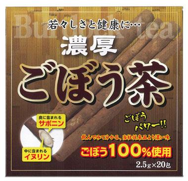 【30個セット】【1ケース分】 アルファ ごぼう茶 2.5g×20包  ゴボウ 牛蒡×30個セット 【正規品】 ※軽減税率対応品