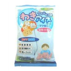【3個セット】 やわらか冷感 わきアイス 幼児・小児用(1セット)×3個セット 【正規品】【k】【ご注文後発送までに1週間前後頂戴する場合がございます】