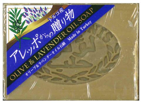 10個セット アレッポからの贈り物 オリーブ 保証 ラベンダーオイル石鹸 190g×10個セット 正規品 いよいよ人気ブランド SOAP 石けん OIL OLIVE LAVENDER