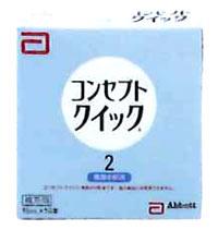【20個セット】【1ケース分】  エイエムオー コンセプトクイック 専用中和液×20個セット 【正規品】