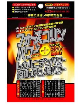 【20個セット】アスティ フォースコリンパワー プラス   99粒×20個セット 【正規品】※軽減税率対応品