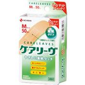 【20個セット】【送料無料】ケアリーヴ CL50M(50枚入)×20個セット 【正規品】 (ケアリーブ)