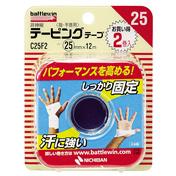 【72個セット】【1ケース分】 バトルウィン テーピングテープ 25 (25mmX12m 2巻入)×72個セット 【正規品】