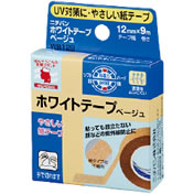 【400個セット】【1ケース分】 ニチバン ホワイトテープ ベージュ (12mmX9m)×400個セット 【正規品】