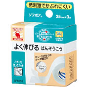 5個セット! 【5個セット】【即納】ニチバン ソフポア(25mmX3m)×5個セット 【正規品】